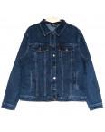 1628 Lady N куртка джинсовая женская синяя осенняя стрейчевая (3XL-7XL, 6 ед.): артикул 1114179