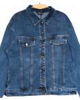 1629 Lady N куртка джинсовая женская синяя осенняя стрейчевая (3XL-7XL, 6 ед.): артикул 1114181