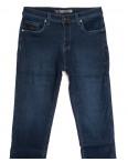 1252 Bagrbo джинсы мужские на флисе синие зимние стрейчевые (29-38, 8 ед.): артикул 1114891