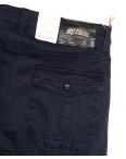8392 Reman брюки карго мужские полубатальные на флисе темно-синие зимние стрейчевые (32-42, 8 ед.): артикул 1115057