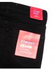 5257 Forest Jeans джинсы женские черные осенние стрейчевые (25-30, 6 ед.): артикул 1115542