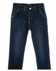 8011 Lavrs джинсы мужские на флисе синие зимние стрейчевые (29-38, 8 ед.): артикул 1115679
