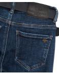 6265 Dimarkis Day джинсы женские на флисе синие зимние стрейчевые (25-30, 6 ед.): артикул 1115681