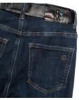 9695 Dimarkis Day джинсы женские батальные на флисе синие зимние стрейчевые (30-36, 6 ед.): артикул 1115682