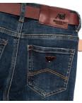 6281 Dimarkis Day джинсы женские синие осенние стрейчевые (25-30, 6 ед.): артикул 1115684