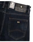 1091 Pаgalee джинсы мужские на флисе синие зимние стрейчевые (30-38, 8 ед.): артикул 1115694