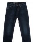 1073 Pаgalee джинсы мужские полубатальные на флисе синие зимние стрейчевые (32-38, 8 ед.): артикул 1115696