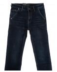 1067 Pаgalee джинсы мужские на флисе синие зимние стрейчевые (29-38, 8 ед.): артикул 1115699