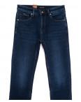 1072 Pаgalee джинсы мужские на флисе синие зимние стрейчевые (31-38, 8 ед.): артикул 1115705
