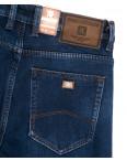 1070 Pаgalee джинсы мужские на флисе синие зимние стрейчевые (30-38, 8 ед.): артикул 1115709