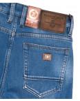 1033 Pаgalee джинсы мужские на флисе синие зимние стрейчевые (29-38, 8 ед.): артикул 1115714