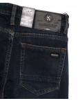 1027 Pаgalee джинсы мужские на флисе темно-синие зимние стрейчевые (30-38, 8 ед.): артикул 1115716