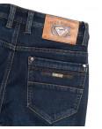 8216 Vouma-Up джинсы мужские на флисе синие зимние стрейчевые (29-38, 8 ед.): артикул 1115824