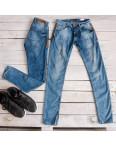 0164 Exclusive джинсы мужские голубые стрейчевые (8 ед. размеры: 29.30.31.32.32.33.34.36): артикул 1116839