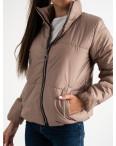 0410-2 мокко куртка женская на синтепоне ( 3 ед. размеры : 42.44.46) : артикул 1123353
