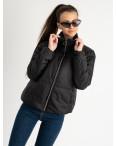 0410-1 черная куртка женская на синтепоне ( 3 ед. размеры : 42.44.46) : артикул 1123352
