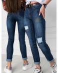 5006 OK&OK джинсы женские синие стрейчевые (6 ед. размеры: 25.26.27.28.29.30): артикул 1123730
