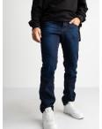2125 Dsouaviet синие джинсы на флисе мужские стрейчевые  (8 ед. размеры: 29.30.31.32.33.34.36.38): артикул 1124936