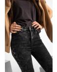 6038 New Jeans американка серая стрейчевая на флисе (6 ед.размеры: 25.26.27.28.29.30): артикул 1124601