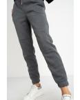 0012-5 темно-серые спортивные штаны женские на флисе (6 ед.размеры: S.M.L.XL.XXL.3XL): артикул 1124646
