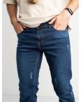 0104 Cold Play джинсы синие мужские стрейчевые (8 ед.размеры: 29.30.31.32/2.33.34.36): артикул 1124587