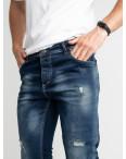 0210 S.Republic джинсы синие мужские стрейчевые (10 ед.размеры: 29.30/2.31/2.32/2.33.34.36): артикул 1124588