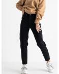 0944-5 Relucky джинсы-слоучи на байке черные стрейчевые (6 ед. размеры: 25.26.27.28.29.30): артикул 1125297
