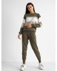 1607-3 M.K.Store зеленый спортивный костюм женский (3 ед.размеры: универсал 44-48): артикул 1125223