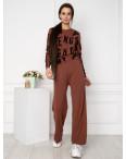 1608-4 M.K.Store коричневый спортивный костюм женский (3 ед.размеры: универсал 44-48): артикул 1125258