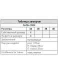 2905-5  Defile сарафан велюровый оранжевый стрейчевый ( 5 ед. размеры: 34/2.36.38.40): артикул 1122040