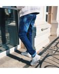 8005 Resalsa джинсы мужские молодежные с царапками весенние стрейчевые (27-2,28-2,29-2, 6 ед.): артикул 1089976