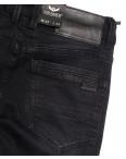 9304 God Baron джинсы мужские молодежные серые осенние стрейчевые (27-33, 8 ед.): артикул 1111278