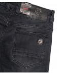 9342 God Baron джинсы мужские серые осенние стрейчевые (30-38, 8 ед.): артикул 1111284