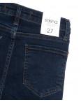 1060 Sasha джинсы женские синие осенние стрейчевые (26-31, 8 ед.): артикул 1111335