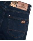 1038 LS джинсы мужские синие осенние стрейчевые (30-36, 8 ед.): артикул 1111358