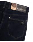 1042 LS джинсы мужские полубатальные темно-синие осенние стрейчевые (32-38, 8 ед.): артикул 1111359