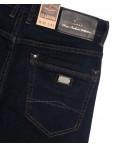 1039 LS джинсы мужские полубатальные темно-синие осенние стрейчевые (32-38, 8 ед.): артикул 1111362
