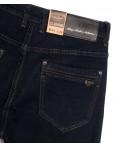 1046 D LS джинсы мужские батальные темно-синие осенние стрейчевые (34-44, 8 ед.): артикул 1111363