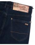 1040 LS джинсы мужские полубатальные темно-синие осенние стрейчевые (32-38, 8 ед.): артикул 1111364