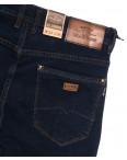 1041 LS джинсы мужские полубатальные темно-синие осенние стрейчевые (32-38, 8 ед.): артикул 1111366