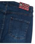 0614 Redmoon юбка джинсовая батальная на пуговицах синяя осенняя стрейчевая (30-36, 6 ед.): артикул 1111384