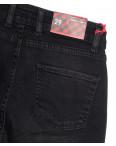 0795 темно-серые Redmoon джинсы женские полубатальные осенние коттоновые (29-36, 7 ед.): артикул 1111371