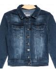 0643 синяя Redmoon куртка джинсовая женская c царапками стрейчевая (S-XL, 4 ед.): артикул 1111389