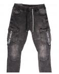 20023 Viman джинсы мужские на резинке серые осенние стрейчевые (31-40, 5 ед.): артикул 1111403