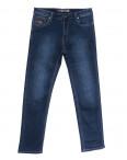 1613 Bagrbo джинсы мужские синие осенние стрейчевые (29-38, 8 ед.): артикул 1111460