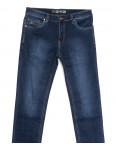 1618 Bagrbo джинсы мужские синие осенние стрейчевые (31-36, 8 ед.): артикул 1111462
