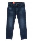 0912-3 R Relucky джинсы мужские молодежные синие осенние стрейчевые (28-36, 8 ед.): артикул 1111628