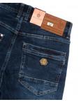 0913-3 R Relucky джинсы мужские синие осенние стрейчевые (29-38, 8 ед.): артикул 1111630