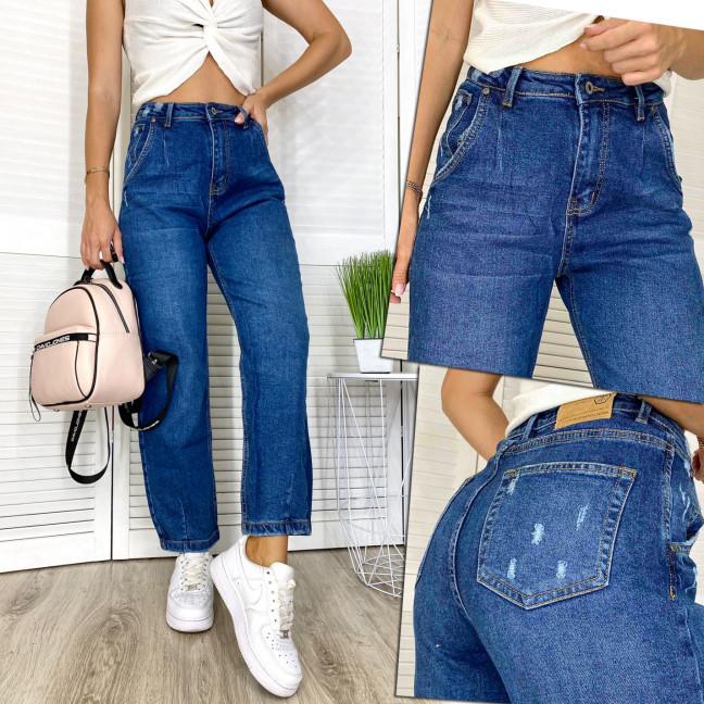 0061-3 М Relucky джинсы-баллон с царапками синие демисезонные стрейчевые (25-30, 6 ед.) Relucky: артикул 1111614