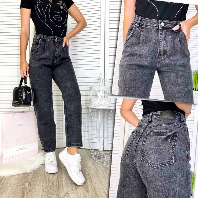 0084-2 М Relucky джинсы-баллон серые осенние стрейчевые (25-30, 6 ед.) Relucky: артикул 1110654